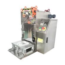 全自动餐盒锁鲜封膜机鸭血豆腐净菜塑料盒封口包装机图片