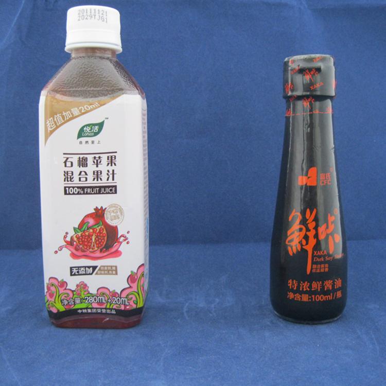 印刷酱油热收缩膜标签耗油收缩标签调味品瓶标签