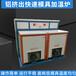 科鼎數控模具快速加溫爐價格加溫速度快省電電磁模具爐采購