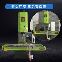 科鼎數控摩擦焊機,立式摩擦焊接機,焊接無需輔助材料,焊接設備圖片