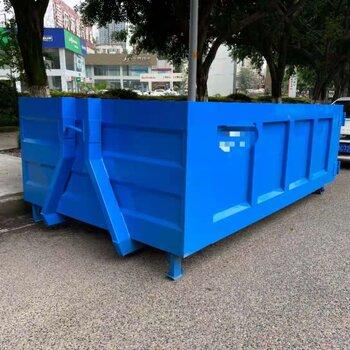 大型勾臂垃圾箱3立方户外环卫车载可拆卸式不锈钢垃圾箱厂家定制