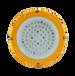 化工廠LED工礦燈倉庫廠房泛光燈50W80W100W150W200W廠