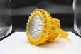 漢中UFO工礦燈供應商