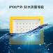 杭州市200W投光燈