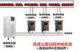 遠距離供電設備20KVA電源發生器/ETC門架遠供電源