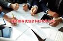 2021年陜西省工程師職稱評定的一些事項圖片