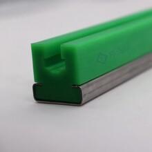 供應高分子軌道條輸送機導軌尼龍滑軌綠色傳輸彎軌鏈條導軌圖片