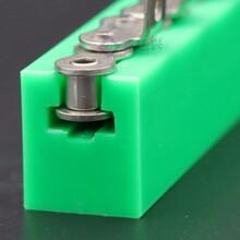 廠家可根據圖紙定做生產塑料導軌墊條PE導軌導條高分子鏈條導軌圖片