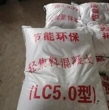 保溫輕集料河北廠家LC5.0型生產批發圖片