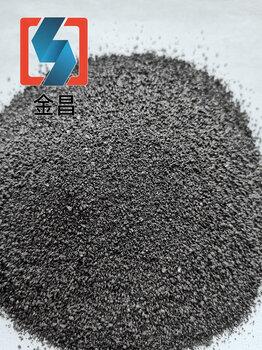 金昌冶金速溶增碳劑98石墨化石油焦