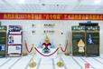 江蘇正規古董藝術品拍賣公司地址