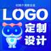 logo設計,定制logo,logo在線設計,公司logo設計,品牌logo