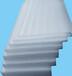 六盤水珍珠棉廠家供應六盤水珍珠棉卷材異型材加工訂做