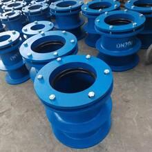 02S404剛性防水套管規格型號預埋防水套管圖片