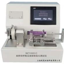 YY0916-C小孔徑連接件性能測試儀圖片