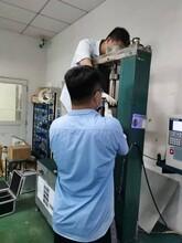 黔南電子稱校驗儀器外校檢測機構