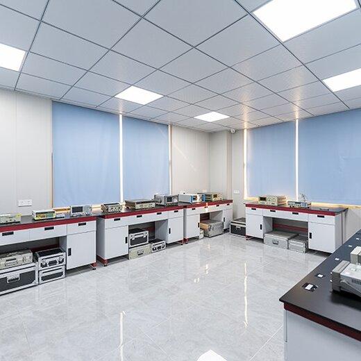 茂名實驗室設備計量校準檢測機構