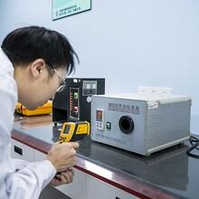 邵陽測量設備儀器校驗第三方檢測機構