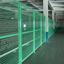 湖北武漢廠家直供倉儲隔離柵欄/機器防護柵欄2乘2米/套有現貨圖片