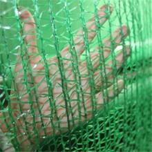 機電城凱美批售武漢蓋土網黃岡防塵網8乘25米/卷圖片