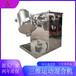 廠家供應三維運動混合機果品粉料混料機V型攪拌機火燥機械