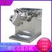 廠家供應三維運動混合機滾筒式干粉料混料機V型攪拌機火燥機械