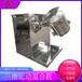 廠家供應三維運動混合機干濕兩用粉料混料機V型攪拌機火燥機械