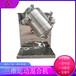 廠家供應三維運動混合機多功能粉碎混料機V型攪拌機火燥機械