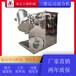 廠家供應三維運動混合機全自動粉碎混料機V型攪拌機火燥機械