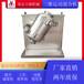 廠家供應三維運動混合機高速物料混料機V型攪拌機火燥機械