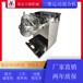 廠家供應三維運動混合機連續物料混料機V型攪拌機火燥機械
