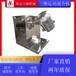 廠家供應三維運動混合機立式料粉碎混料機V型攪拌機火燥機械