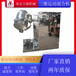 廠家供應三維混合機高粘物料混料機V型攪拌機火燥機械