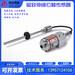 厂家/分体式直线位移传感器磁致伸缩传感器/替代进口/油缸液位