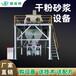 江蘇連云港瓷磚膠設備/瓷磚膠生產設備廠家-免費技術配方