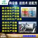 福建漳州真石漆設備水包水設備生產廠家山東綠佰特