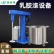 福建三明彈性乳膠漆生產設備廠家