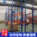 太原貫通貨架重型橫梁貨架托盤式貨架定制