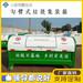 太原环卫垃圾桶农村垃圾转运箱3方铁皮垃圾箱
