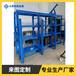 太原模具放置架工廠模具貨架抽屜式模具架