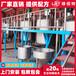 廣東深圳水性界面劑設備/環氧地坪漆設備生產廠家
