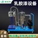 福建南平防火涂料設備/防水涂料設備生產廠家-技術支持