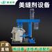河北秦皇島環氧彩砂設備/美縫劑設備生產廠家-配方支持
