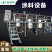 河南洛陽乳膠漆設備,砂漿膩子粉設備生產廠家