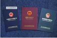淳安县人民政府办公室关于全面加强知识产权工作的实施意见