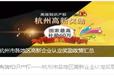 2021年杭州市高新企業認定獎勵