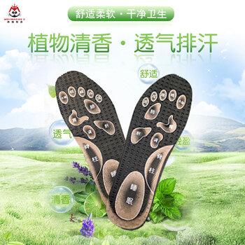 艾草鞋垫PU鞋垫防臭透气鞋垫生产厂家