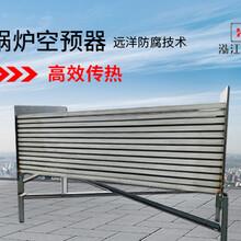 什么是空预器漏风率?空预器漏风率高的危害?图片