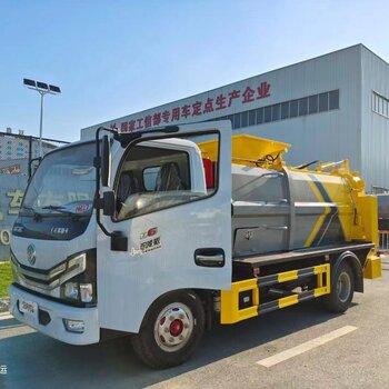 6方压缩式垃圾车可定制多利卡垃圾车可分期