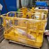 工地用1.5米吊車吊籃吊車吊籃自動調平高空作業吊籃